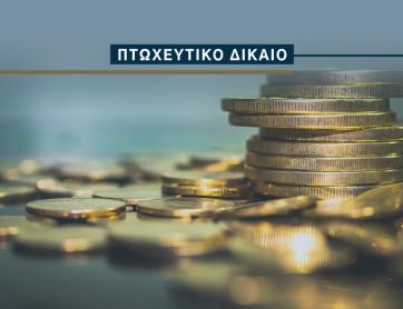 """Γιώργος Χατζηκωνσταντίνου στο makthes.gr """"Η δυναμική της ελεύθερης διαπραγμάτευσης δεν μπορεί να κωδικοποιηθεί"""""""