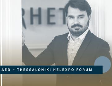 Ανδρέας Παπαμιμίκος στο thessnews.gr για τη ΔΕΘ: Όχι πια όνειρα, αλλά σχέδια που γίνονται πραγματικότητα!