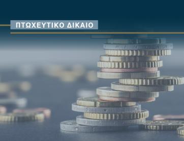 Γιώργος Γκουτσίδης στο voria.gr: Διαδικασία εξυγίανσης – σώζοντας το πετράδι του στέμματος