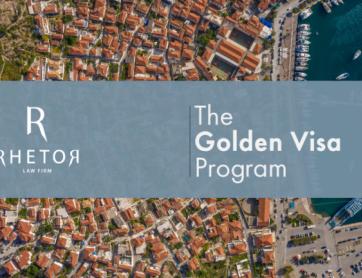Το Πρόγραμμα «GOLDEN VISA»